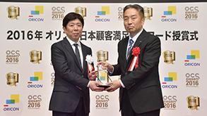株式会社oricon ME 小池社長 事業部 岩井 淳ゼネラルマネージャー