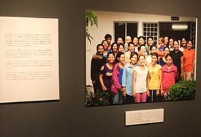 カンボジアの「若者の家」で暮らすメンバーを撮影した写真